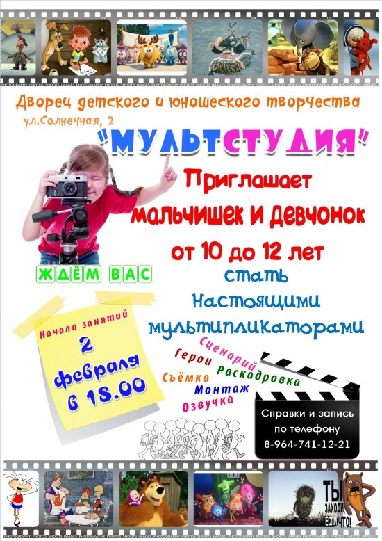 mylt 2