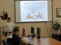 Первые шаги в науке ДДЮТ г. Братск